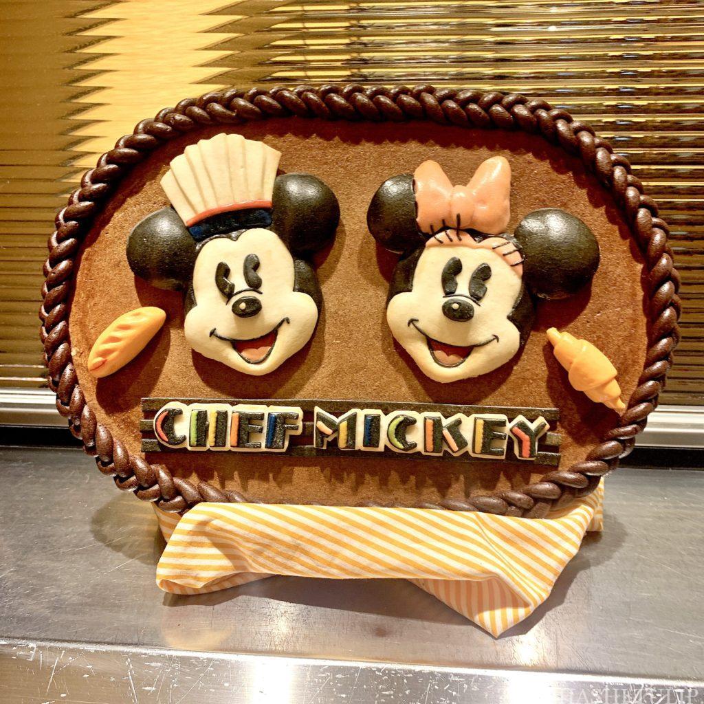 ディズニーアンバサダーホテル アンバサダーフロア シェフ・ミッキー 朝食 宿泊特典 2020 コロナ キャラクターグリーティング