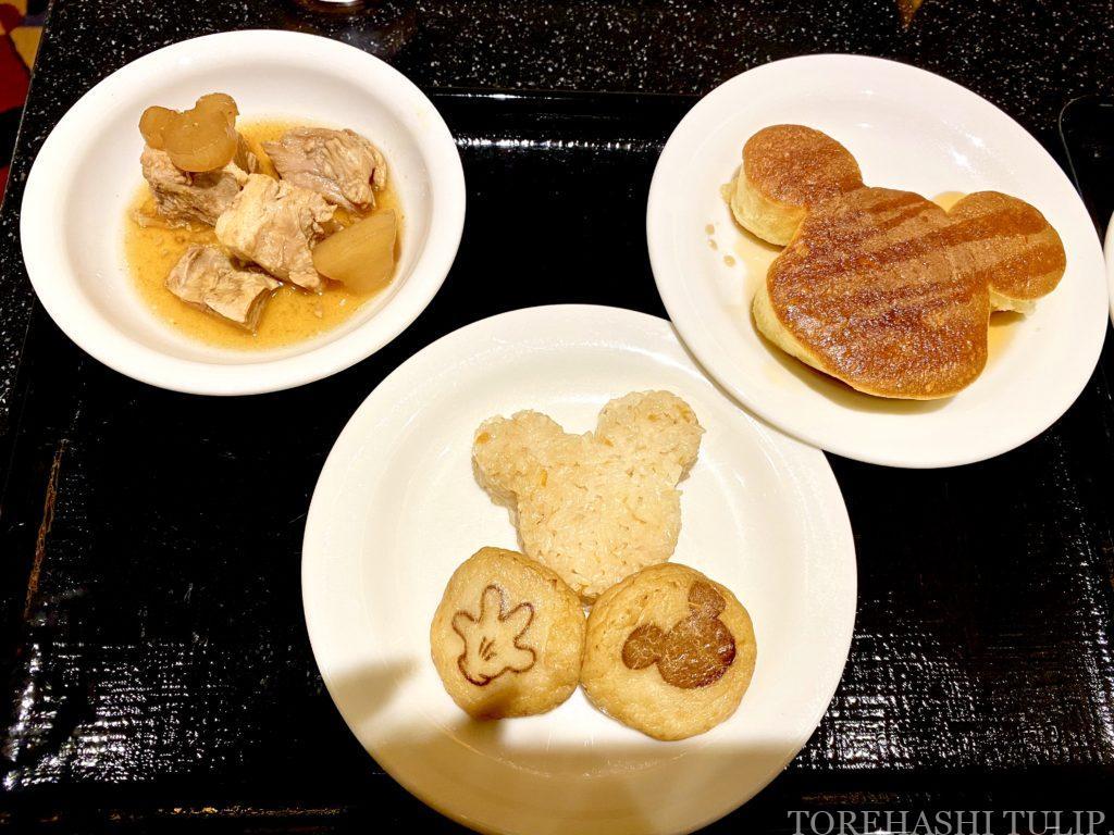 ディズニーアンバサダーホテル アンバサダーフロア シェフ・ミッキー 朝食 宿泊特典 料金 営業時間 2020 コロナ