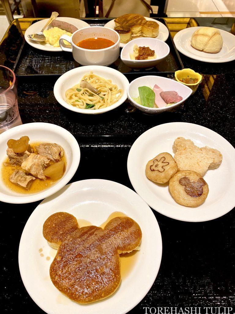 ディズニーアンバサダーホテル アンバサダーフロア シェフ・ミッキー 朝食 宿泊特典 予約方法 メニュー ミッキーパンケーキ 2020 コロナ