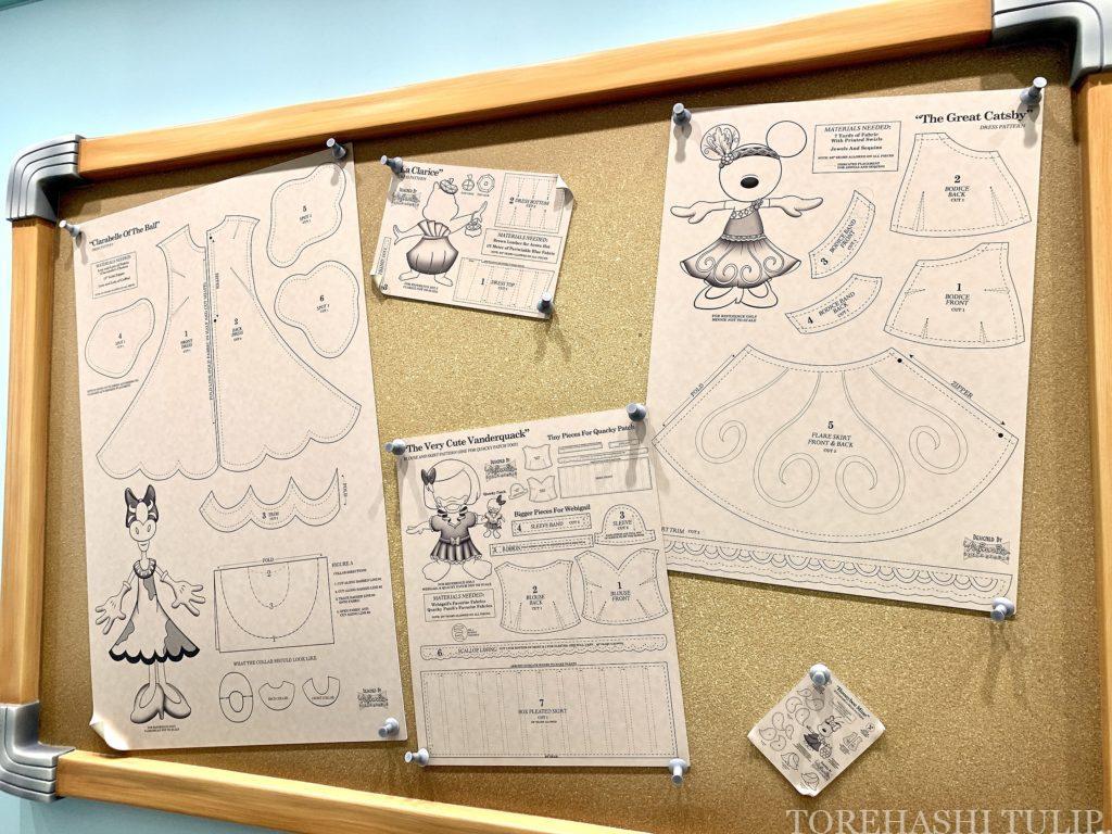 ミニーのスタイルスタジオ キャラクターグリーティング施設 新エリア トゥーンタウン 衣装 抽選 当選確率 Qライン インスタ映え