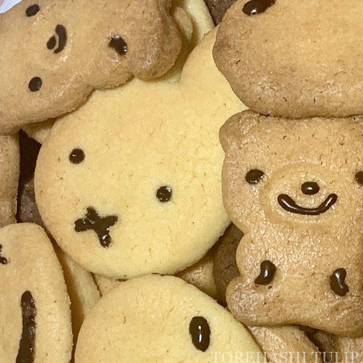 キャラクタークッキー 型抜きクッキー メレンゲクッキー 100均 ダイソー セリア 簡単 作り方 レシピ アイシング チョコペン ミッフィー うさぎ