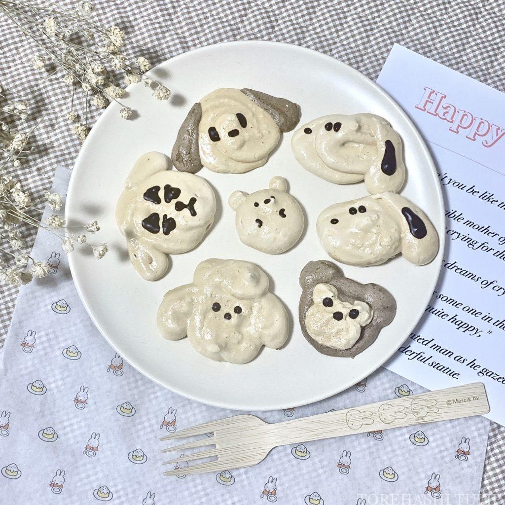 キャラクタークッキー 型抜きクッキー メレンゲクッキー 100均 ダイソー セリア 簡単 作り方 レシピ アイシング チョコペン とたけけ どうぶつの森 すみっコぐらし しろくま