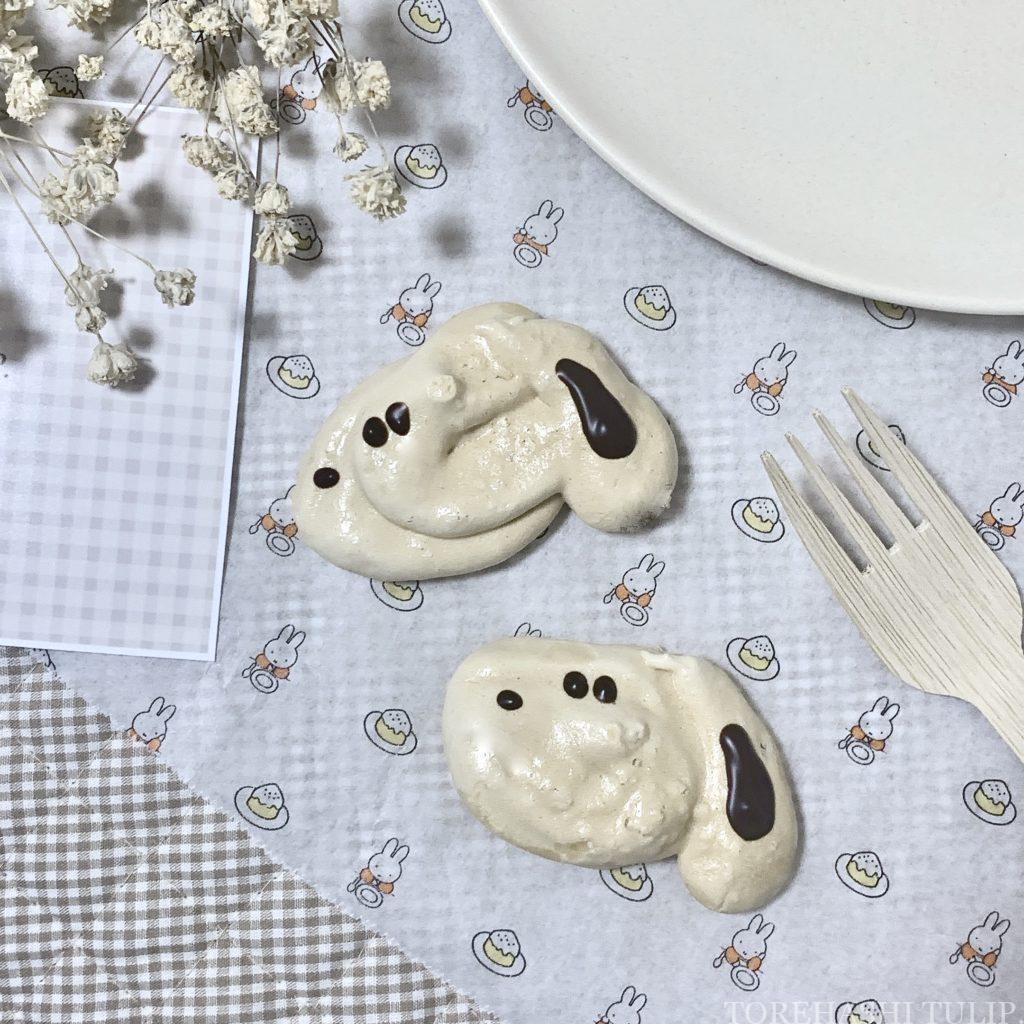 キャラクタークッキー 型抜きクッキー メレンゲクッキー 100均 ダイソー セリア 簡単 作り方 レシピ アイシング チョコペン スヌーピー チャーリーブラウン 手で成形