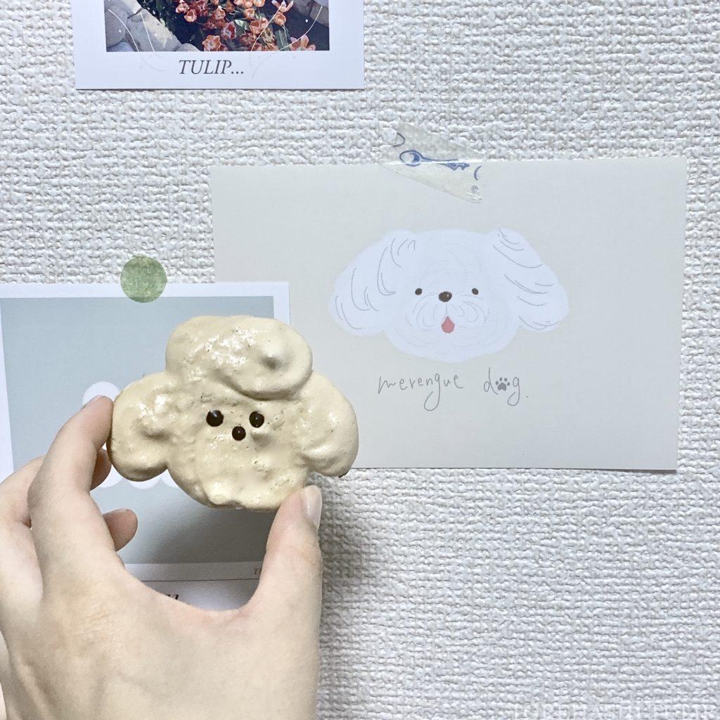 キャラクタークッキー 型抜きクッキー メレンゲクッキー 100均 ダイソー セリア 簡単 作り方 レシピ アイシング チョコペン 犬 韓国風 メレンゲクッキー