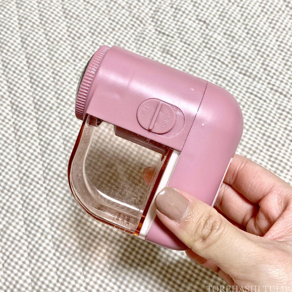 DAISO ダイソー 100均 100円ショップ 毛玉取り 電動毛玉取り機 毛玉とり 使い方 レビュー おすすめ 使い方