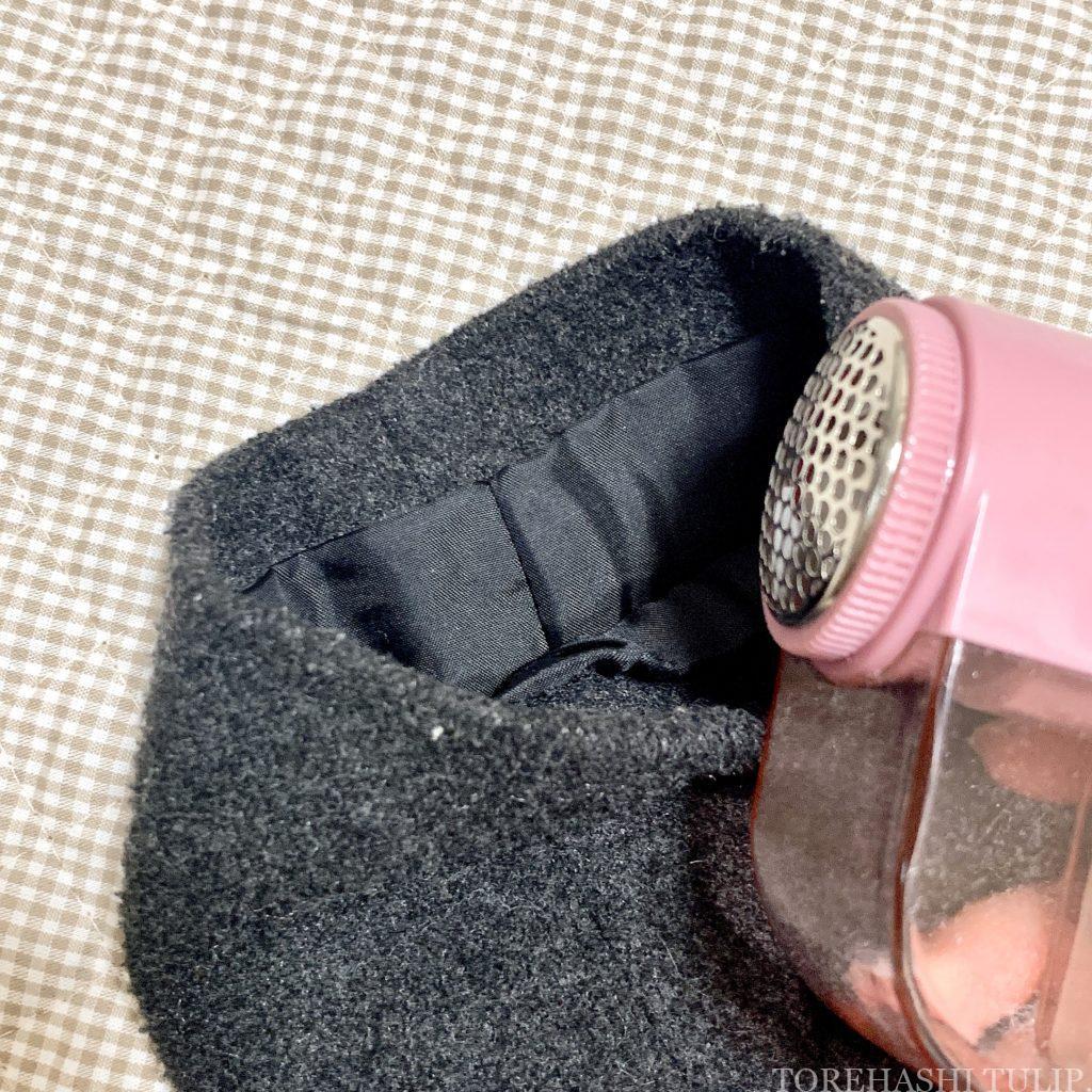 DAISO ダイソー 100均 100円ショップ 毛玉取り 電動毛玉取り機 毛玉とり 使い方 レビュー おすすめ 洋服 コート 上着