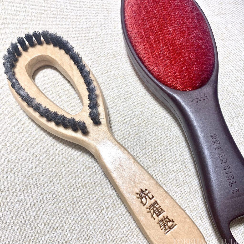 DAISO ダイソー 100均 100円ショップ 毛玉取り 電動毛玉取り機 毛玉とり 使い方 レビュー おすすめ デメリット 音 細かい糸