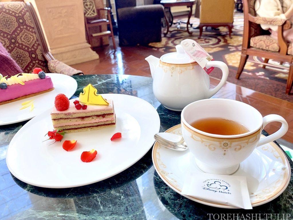 東京ディズニーランドホテル ドリーマーズ・ラウンジ プリンセスケーキセット 予約なし メニュー オーロラ姫 ラプンツェル ドリンク おかわり自由