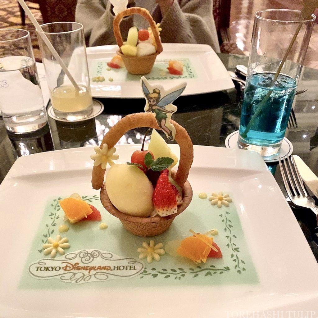 東京ディズニーランドホテル ドリーマーズ・ラウンジ パスタセット 事前予約制 メニュー ティンカーベルデザート
