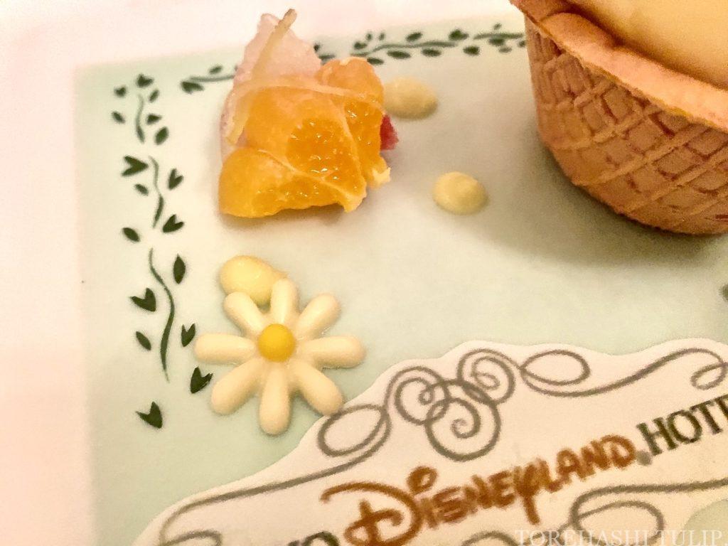 東京ディズニーランドホテル ドリーマーズ・ラウンジ パスタセット 事前予約制 メニュー デザート 期間限定 ティンカーベル 季節のフルーツパフェ スペシャルスイーツ