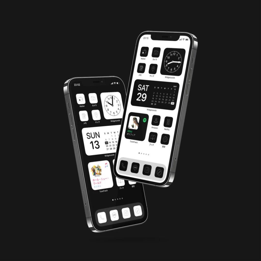 AZ-icon アプリアイコン素材 アイコンパック ホーム画面カスタマイズ おしゃれ 簡単 かわいい 統一感 プチプラ モノトーン ブラック ホワイト セット 単品