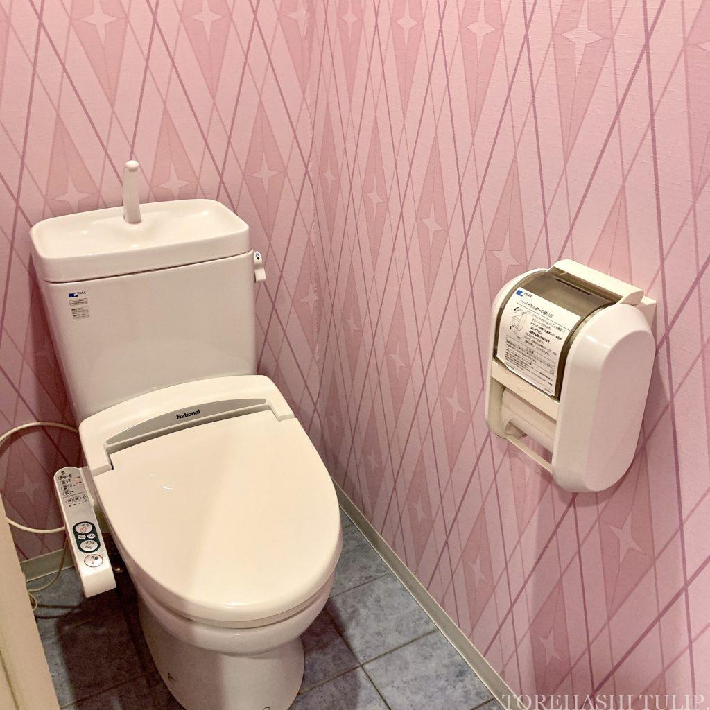 ディズニーホテル 東京ディズニーセレブレーションホテル ウィッシュ 客室 レビュー アメニティー 予約 お部屋紹介 ガーデンサイド バスルーム お風呂 トイレ