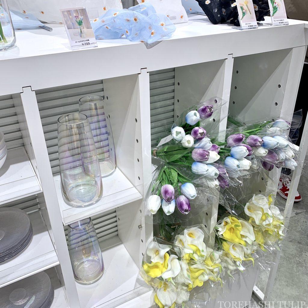 3COINS スリーコインズ 花のある生活 韓国風 インテリア ASOKO アソコ femfemfem マーガレットフラワー刺繍エコバッグ チューリップ フラワーベース カラーリリー