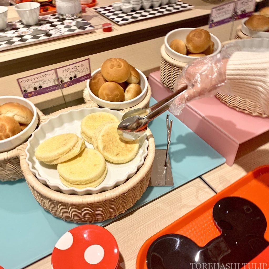 セレブレーションホテル 朝食 ウィッシュ 予約なし 宿泊者以外OK 券売機 2020 メニュー ミッキーパンケーキ ブッフェ パン