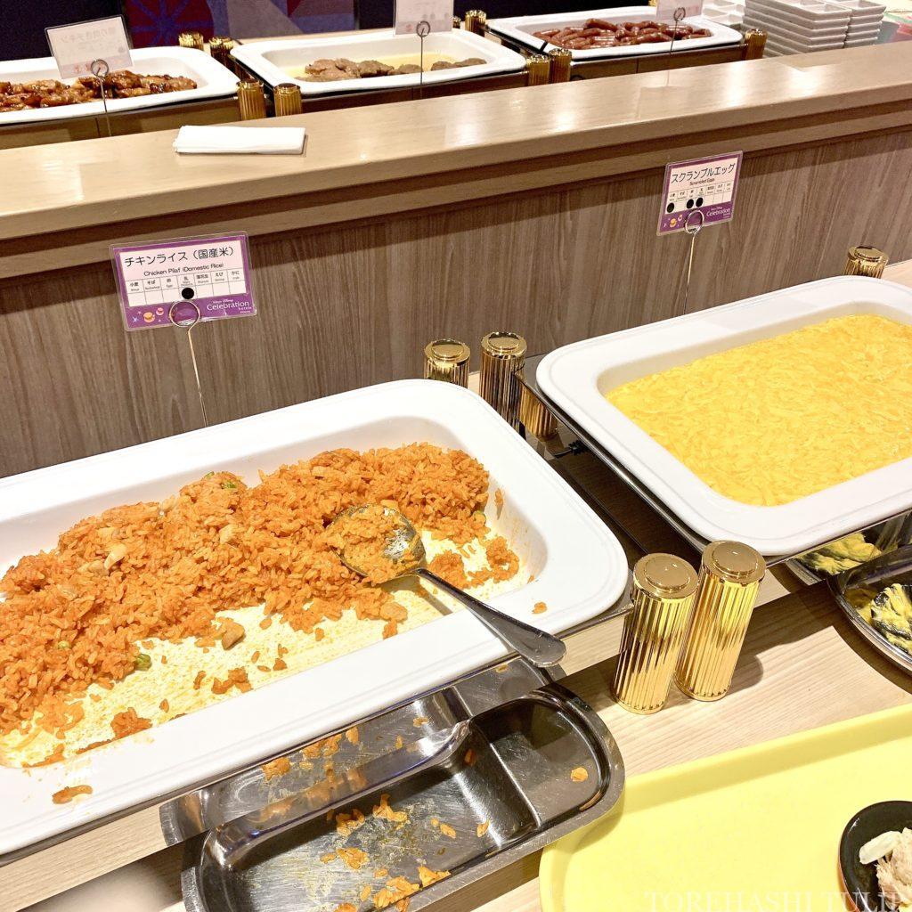 セレブレーションホテル 朝食 ウィッシュ 予約なし 宿泊者以外OK 券売機 2020 メニュー ミッキーパンケーキ ブッフェ 洋食 ハンバーグ チキン