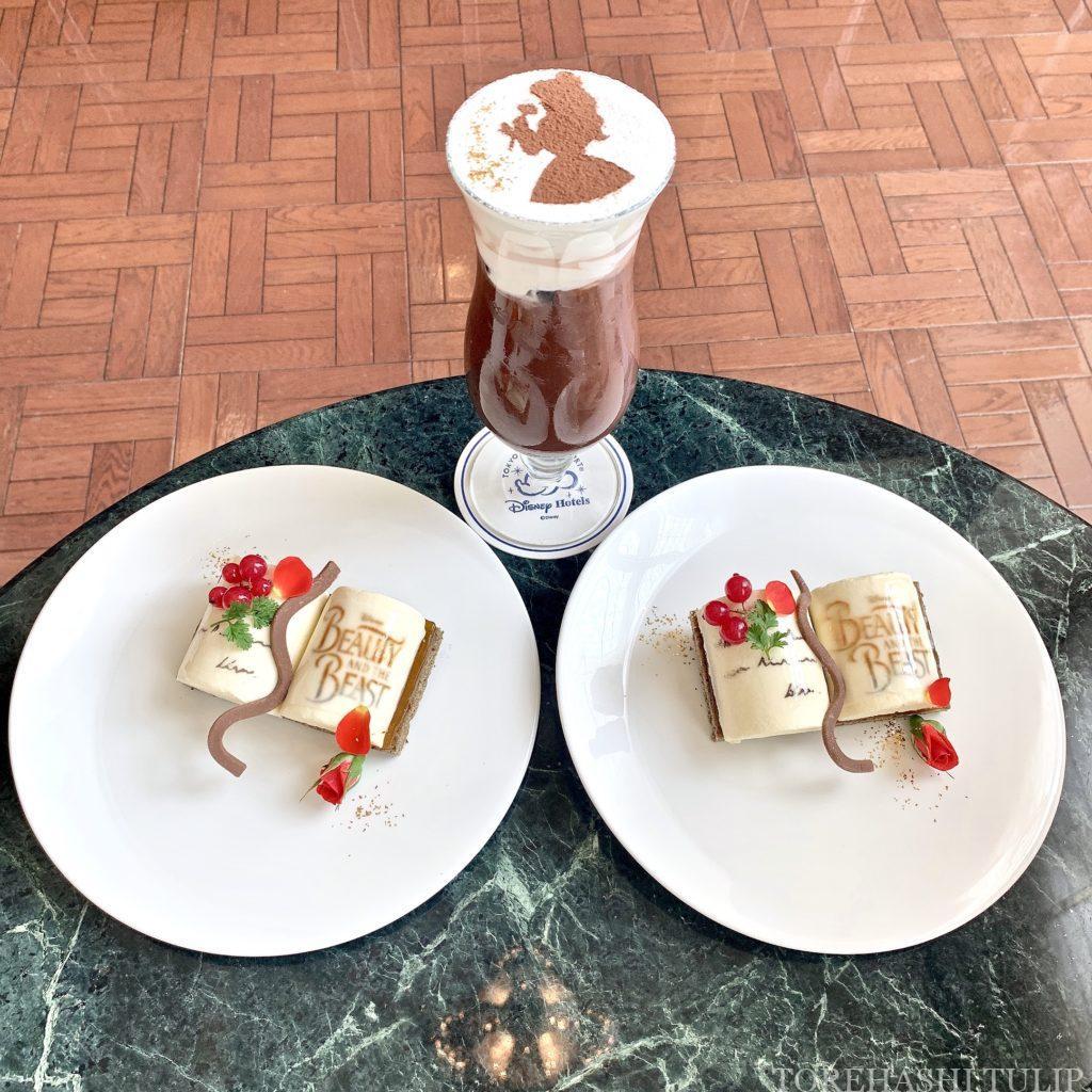東京ディズニーランドホテル ドリーマーズ・ラウンジ プリンセスケーキセット 美女と野獣ケーキ ベルのケーキ ベルのアイスカフェモカ 予約なし