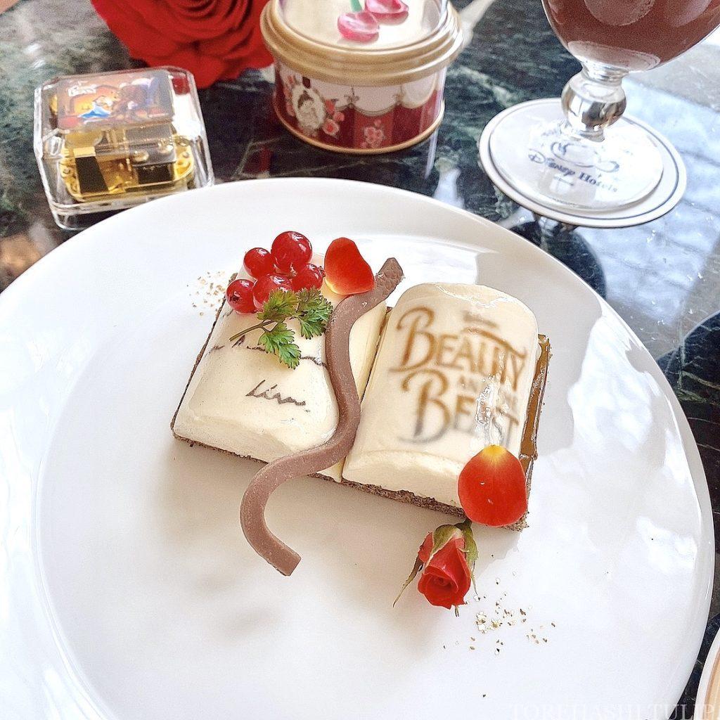 東京ディズニーランドホテル ドリーマーズ・ラウンジ プリンセスケーキセット 美女と野獣ケーキ ベルのケーキ 予約なし 見た目 本