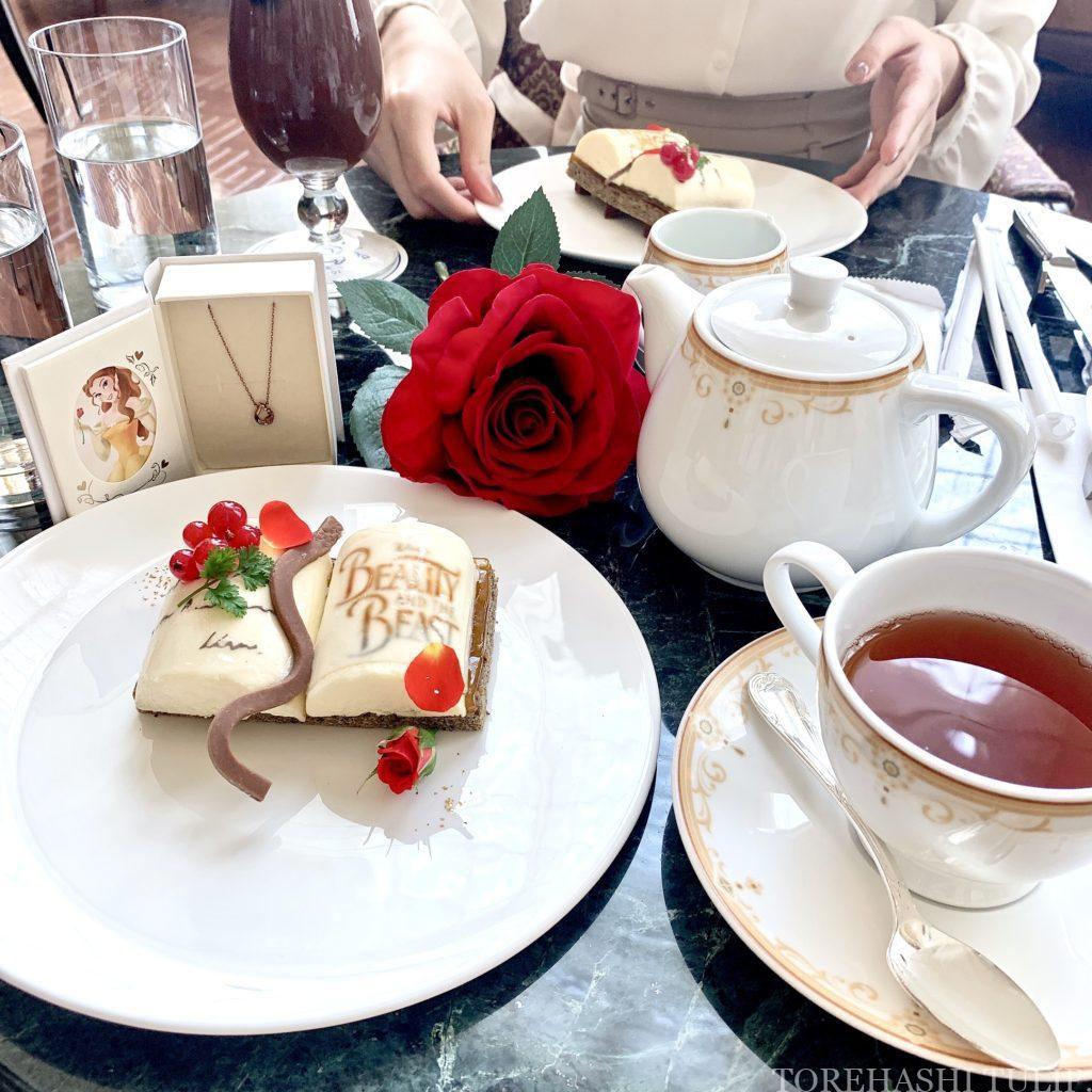 東京ディズニーランドホテル ドリーマーズ・ラウンジ プリンセスケーキセット 美女と野獣ケーキ ベルのケーキ 予約なし ベルのアイスカフェモカ ドリンクおかわり自由
