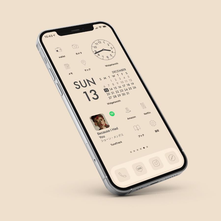 AZ-icon アプリアイコン素材 アイコンパック ホーム画面カスタマイズ おしゃれ 簡単 かわいい 統一感 プチプラ ミニマルアイコン 単品 ベージュ 淡色