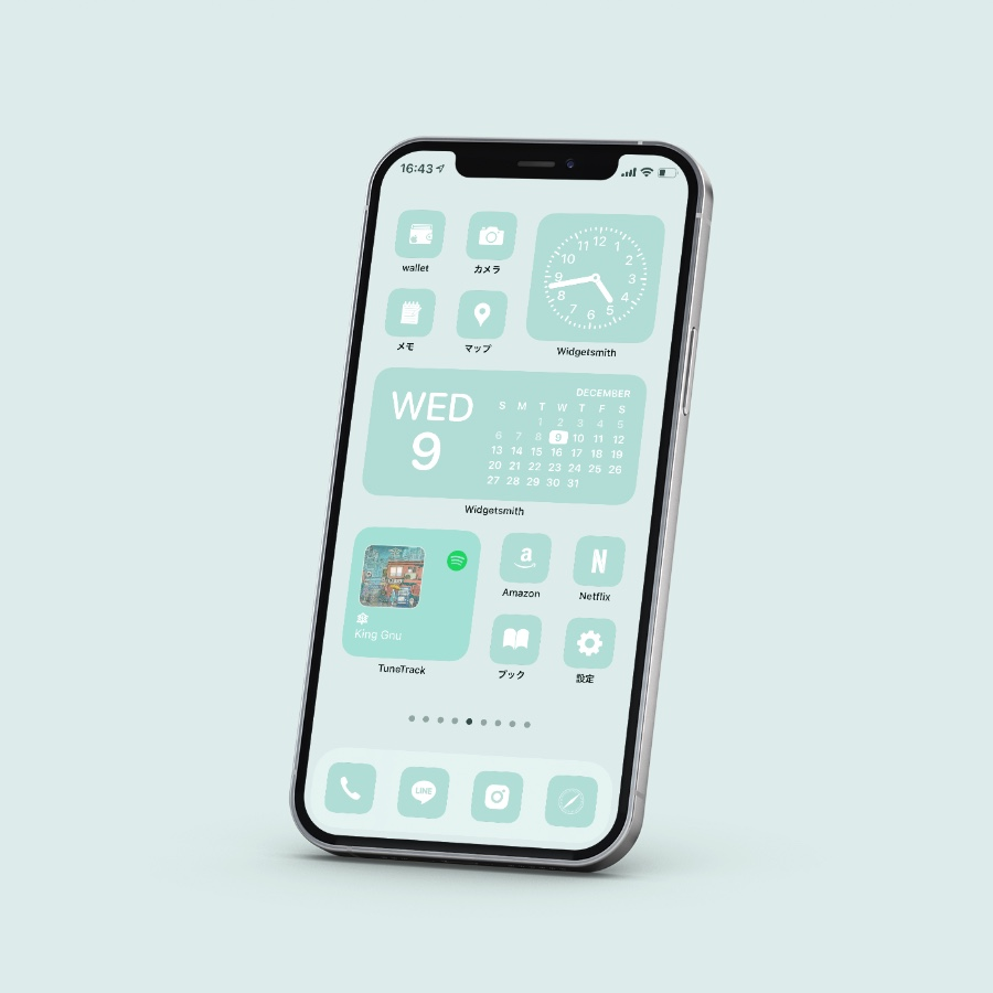 AZ-icon アプリアイコン素材 アイコンパック ホーム画面カスタマイズ おしゃれ 簡単 かわいい 統一感 プチプラ パステルアイコン 単品 ミント