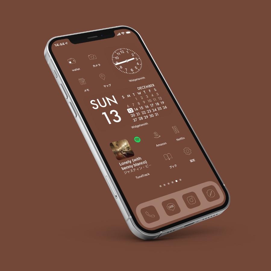 AZ-icon アプリアイコン素材 アイコンパック ホーム画面カスタマイズ おしゃれ 簡単 かわいい 統一感 プチプラ ミニマルアイコン 単品 チョコレート ブラウン