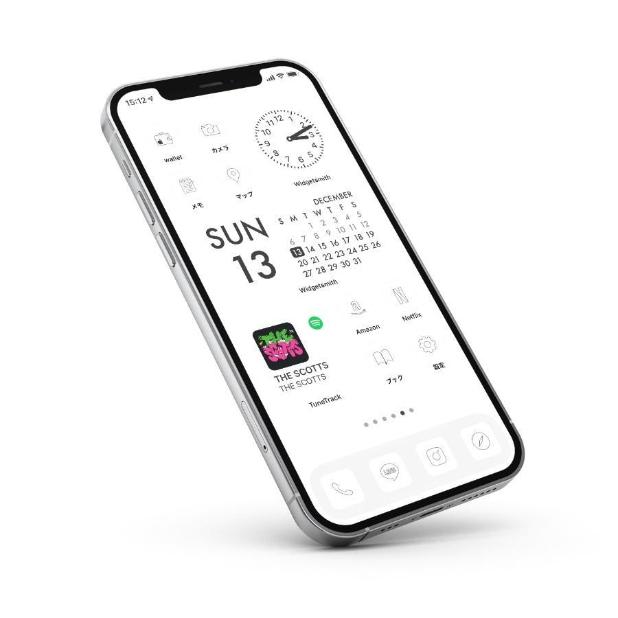 AZ-icon アプリアイコン素材 アイコンパック ホーム画面カスタマイズ おしゃれ 簡単 かわいい 統一感 プチプラ ミニマルアイコン 単品 ライト ホワイト