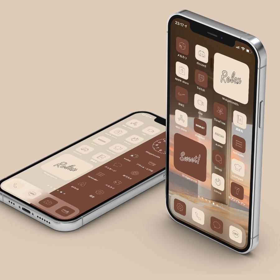 AZ-icon アプリアイコン素材 アイコンパック ホーム画面カスタマイズ おしゃれ 簡単 かわいい 統一感 プチプラ ミニマルアイコンセット ベージュ&チョコレート 淡色