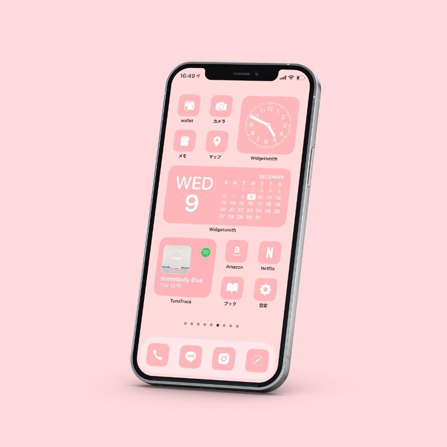 AZ-icon アプリアイコン素材 アイコンパック ホーム画面カスタマイズ おしゃれ 簡単 かわいい 統一感 プチプラ パステルアイコン 単品 リリー ピンク