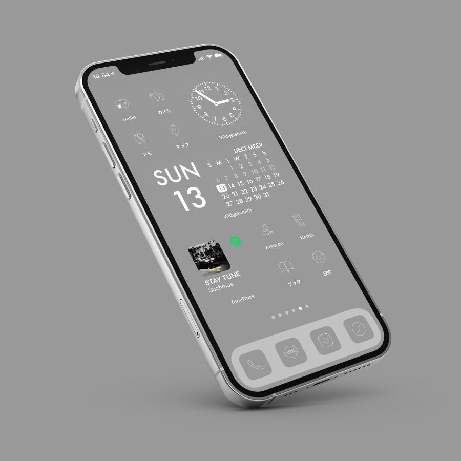 AZ-icon アプリアイコン素材 アイコンパック ホーム画面カスタマイズ おしゃれ 簡単 かわいい 統一感 プチプラ ミニマルアイコン 単品 ダーク グレー