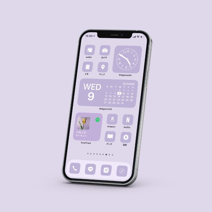 AZ-icon アプリアイコン素材 アイコンパック ホーム画面カスタマイズ おしゃれ 簡単 かわいい 統一感 プチプラ パステルアイコン 単品 ラベンダー
