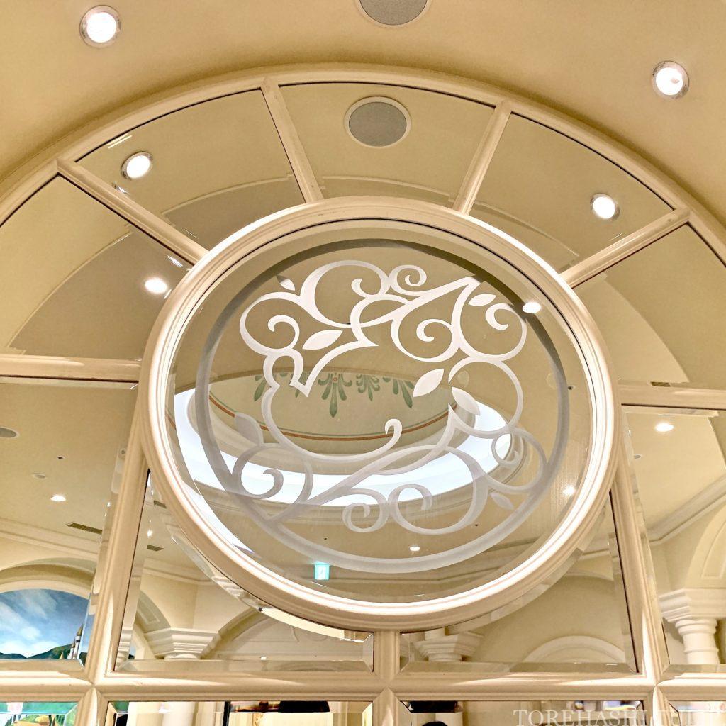 ディズニーランドホテル シャーウッドガーデン・レストラン ランチブッフェ 2021 メニュー 事前予約 時間制限なし ウィンターブッフェ コロナ 営業時間 料金