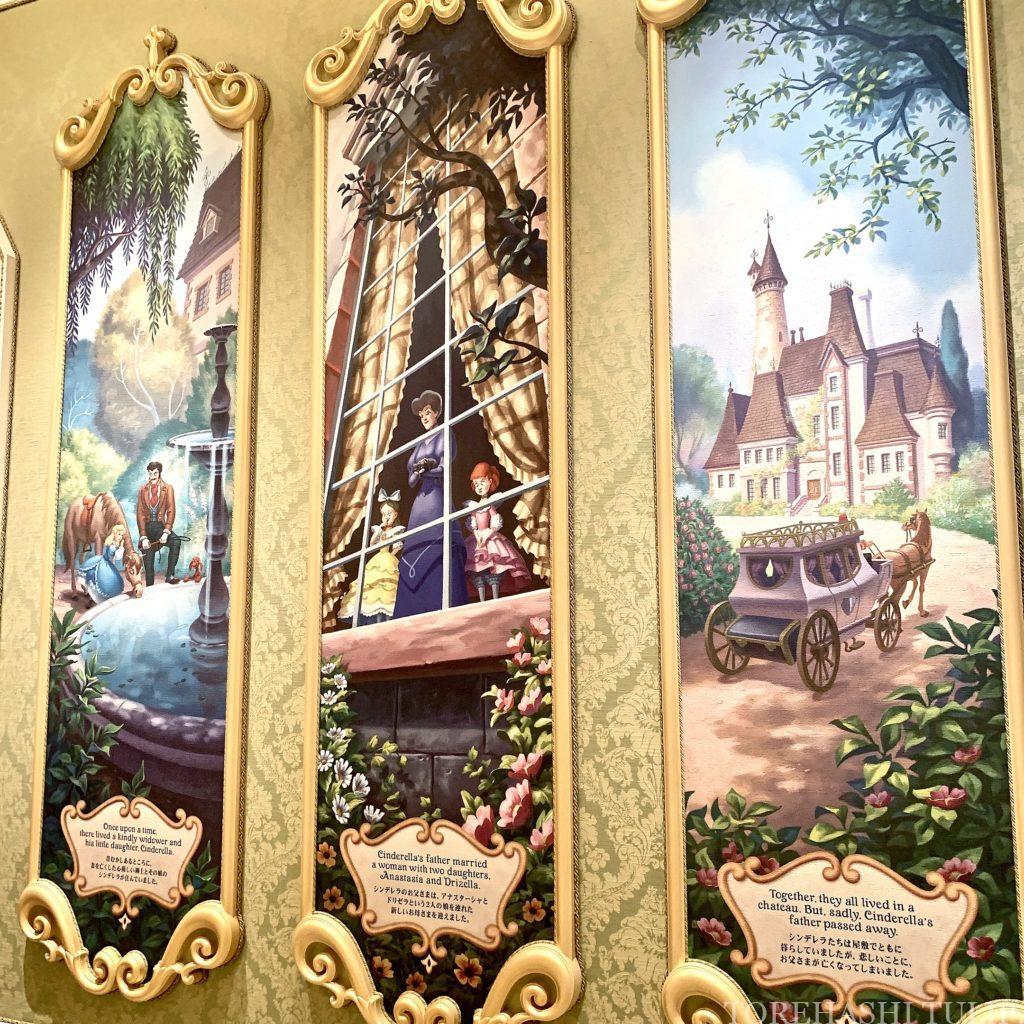 シンデレラのフェアリーホールテイル シンデレラ城 ディズニー ディズニーランド インスタ映えスポット 写真スポット おしゃれ 休止後 再開 エレベーターホール