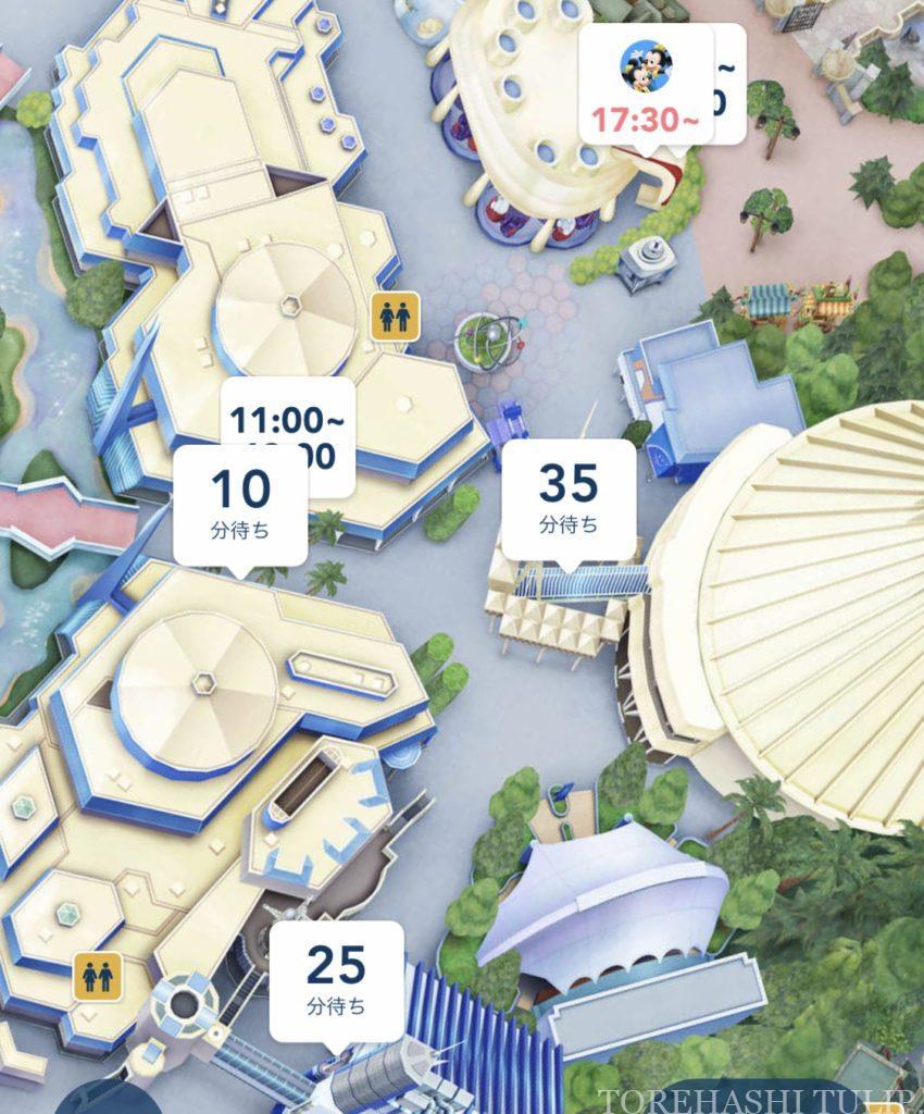 緊急事態宣言解除後 ディズニー ディズニーランド パークの様子 人数 1万人 アトラクション待ち時間 新エリア抽選 スタンバイパス チケット