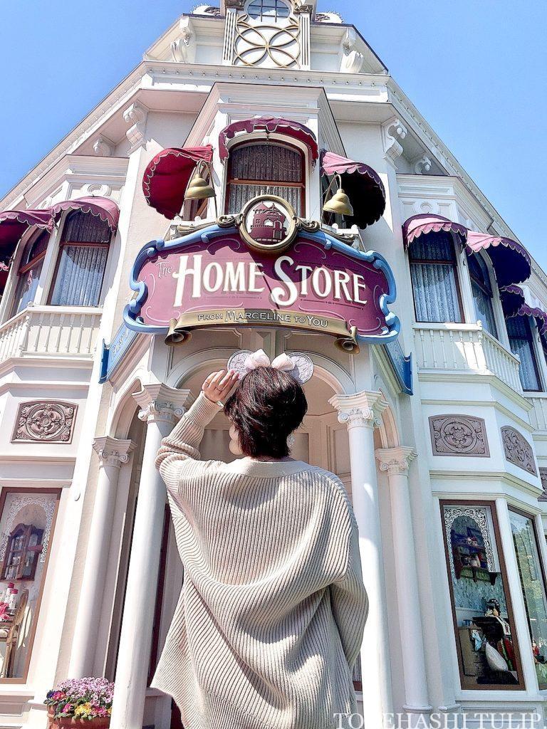 ディズニーランド ホームストア ワールドバザール 写真スポット インスタ映えスポット ショーケース