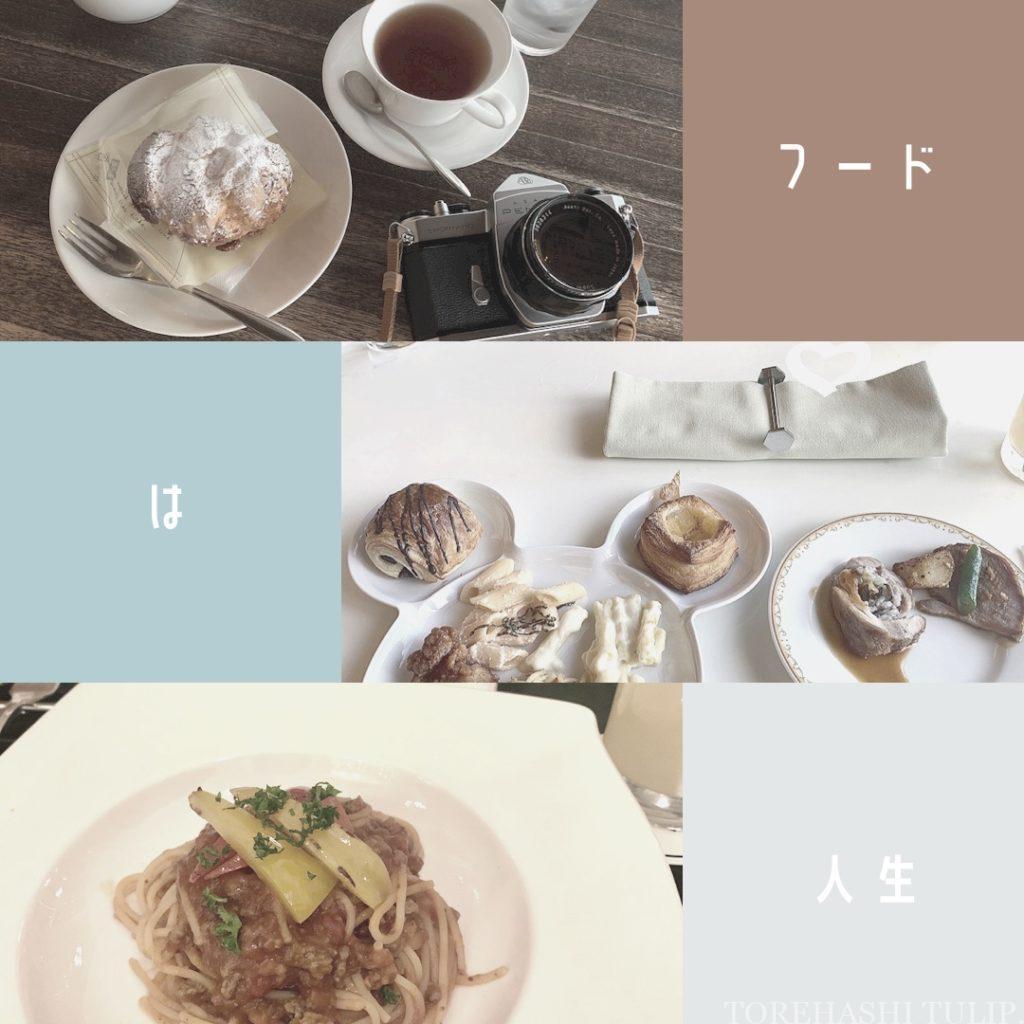 Canva キャンバ 加工アプリ インスタグラム Instagram ストーリー加工 投稿 写真加工アプリ テンプレート お洒落 可愛い 正方形 シンプル