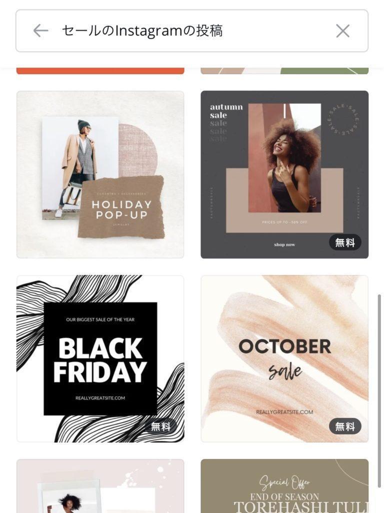 Canva キャンバ 加工アプリ インスタグラム Instagram ストーリー加工 投稿 写真加工アプリ テンプレート お洒落 可愛い 正方形