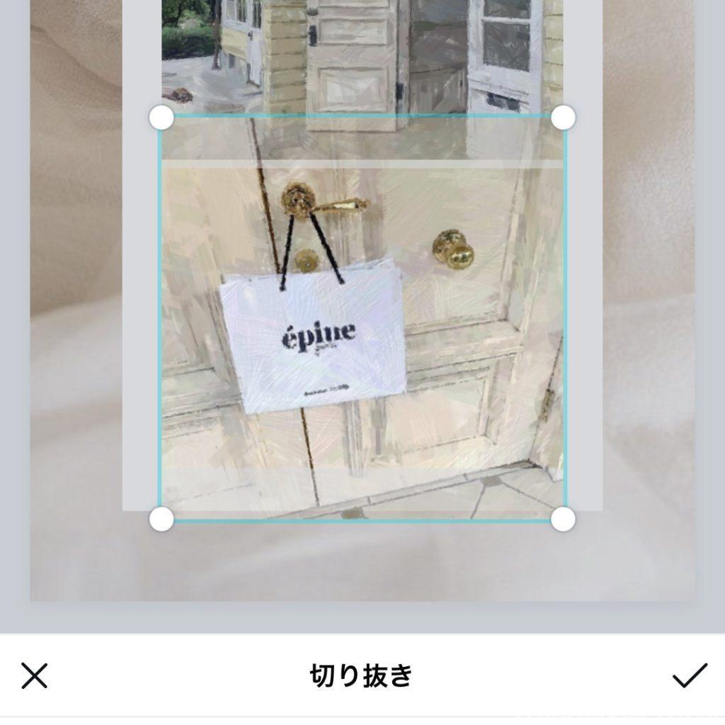 Canva キャンバ 加工アプリ インスタグラム Instagram ストーリー加工 投稿 写真加工アプリ テンプレート お洒落 可愛い 使い方 やり方 加工方法