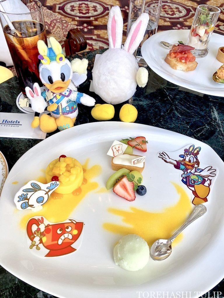 東京ディズニーランドホテル ドリーマーズラウンジ アフタヌーンティーセット イースター 2021 予約 メニュー 営業時間 デザートプレート