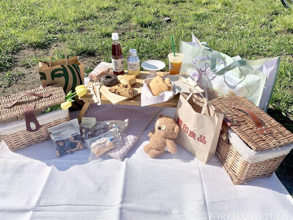 おしゃピク ピクニック おしゃれ 基本とコツ 100均 布 無印良品 ランチ箱 プチプラ 初心者 食べ物 持ち物 ブランド紙袋