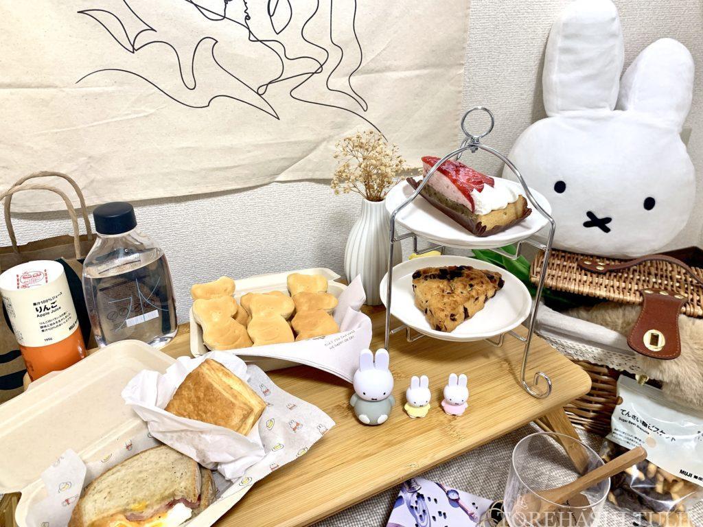おしゃピク ピクニック おしゃれ 基本とコツ 100均 布 無印良品 ランチ箱 プチプラ 初心者 食べ物 持ち物
