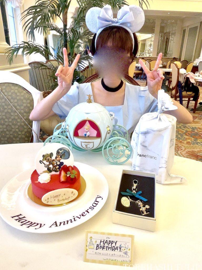 ディズニーランドホテル シャーウッドガーデン・レストラン プレシャスセレブレーションセット 記念日オプション 誕生日サプライズ タイミング ケーキ 予約方法