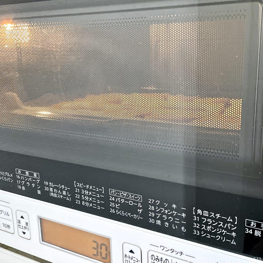 ミッフィー アレンジ カフェレシピ 食パン 簡単 初心者 おうちカフェ おしゃピク フルーツサンド サンドイッチ ラスク セルクル ステンシル 作り方