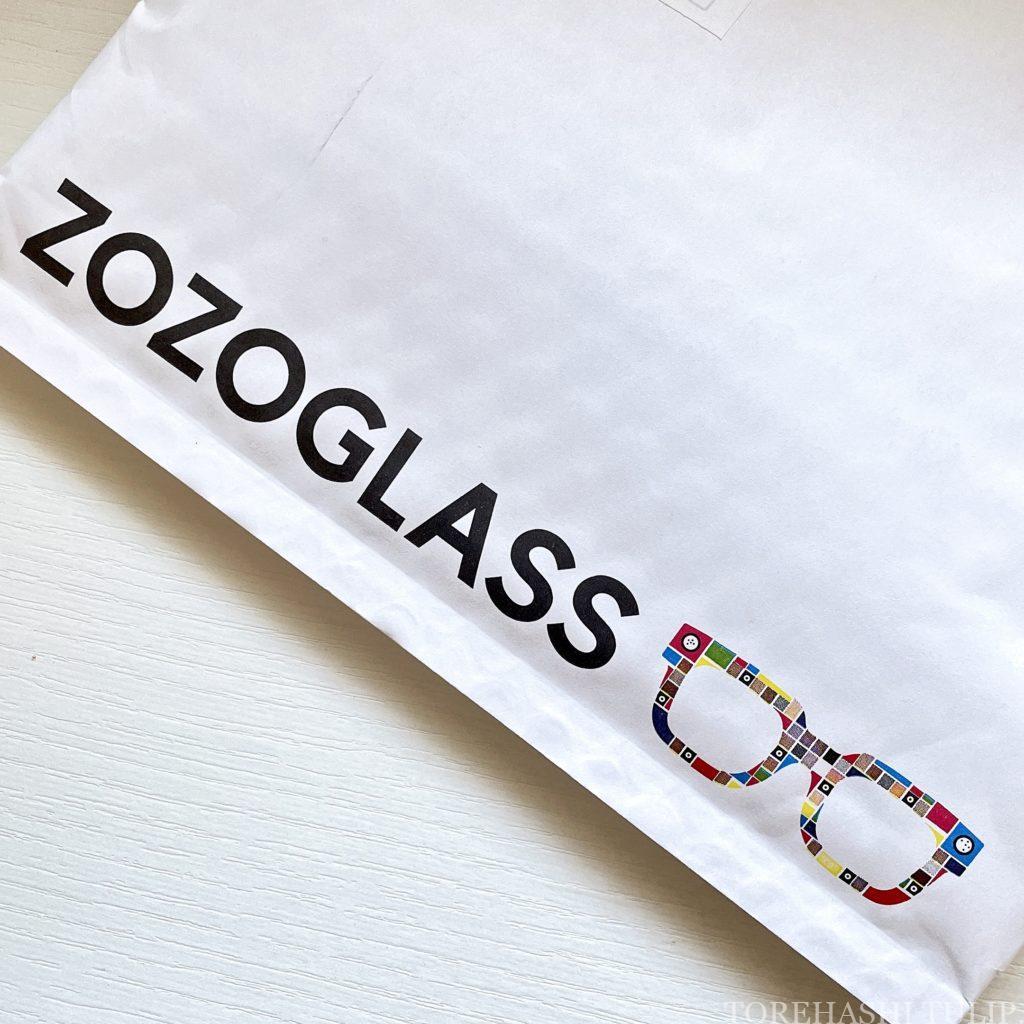 ZOZOグラス ZOZOGLASS パーソナルカラー診断 ZOZOTOWN 精度 使い方 値段 無料 正直レビュー 予約方法 ブルベ夏