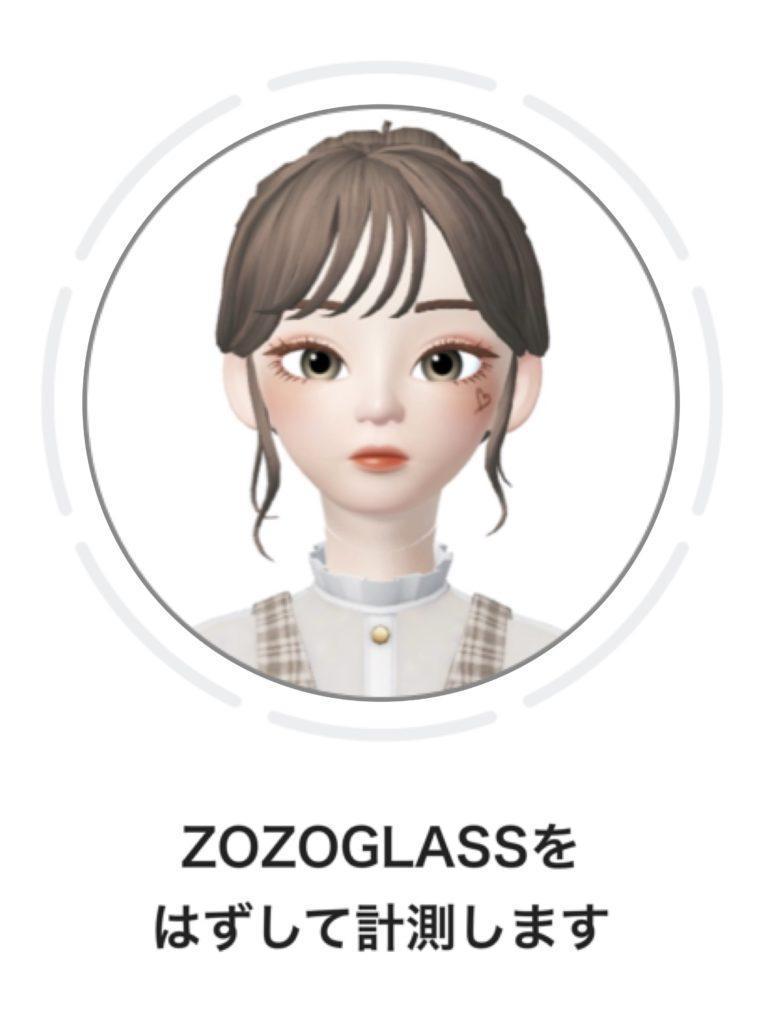ZOZOグラス ZOZOGLASS パーソナルカラー診断 ZOZOTOWN 精度 予約方法 値段 無料 正直レビュー 使い方 簡単