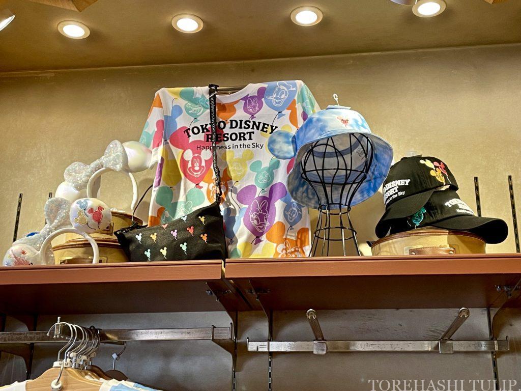 ディズニー ミッキーバルーン 新作グッズ バルーングッズ ボン・ヴォヤージュ ボンボ カチューシャ クッション 売り切れ 2021年 Tシャツ