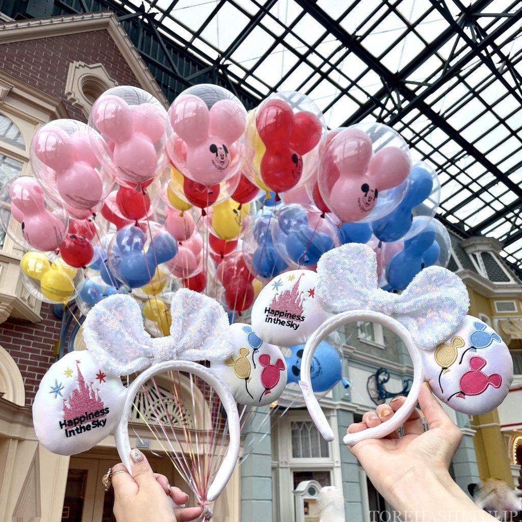 ディズニー ミッキーバルーン 新作グッズ バルーングッズ ボン・ヴォヤージュ ボンボ カチューシャ クッション 売り切れ 2021年