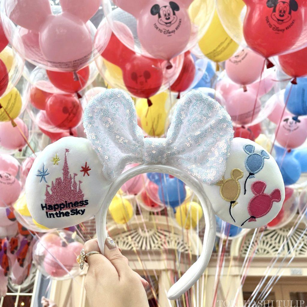 ディズニー ミッキーバルーン 新作グッズ バルーングッズ ボン・ヴォヤージュ ボンボ カチューシャ クッション 売り切れ 2021年 バルーンカチューシャ