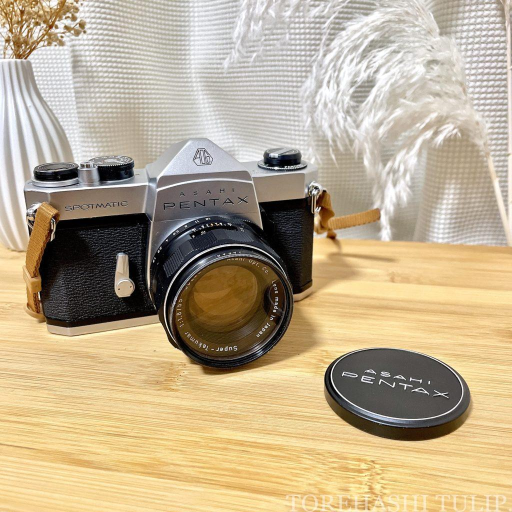 フィルムカメラ 愛用 おすすめ 初心者 購入方法 現像方法 費用 フィルム一眼 ハーフフィルムカメラ 電池式フィルムカメラ インスタ映え ASAHI PENTAX SP スーパータクマーレンズ