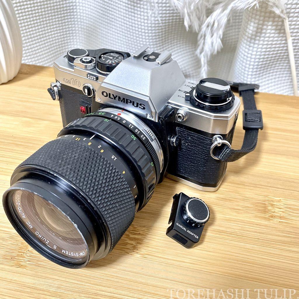 フィルムカメラ 愛用 おすすめ 初心者 購入方法 現像方法 費用 フィルム一眼 ハーフフィルムカメラ 電池式フィルムカメラ インスタ映え OLYMPUS OM10