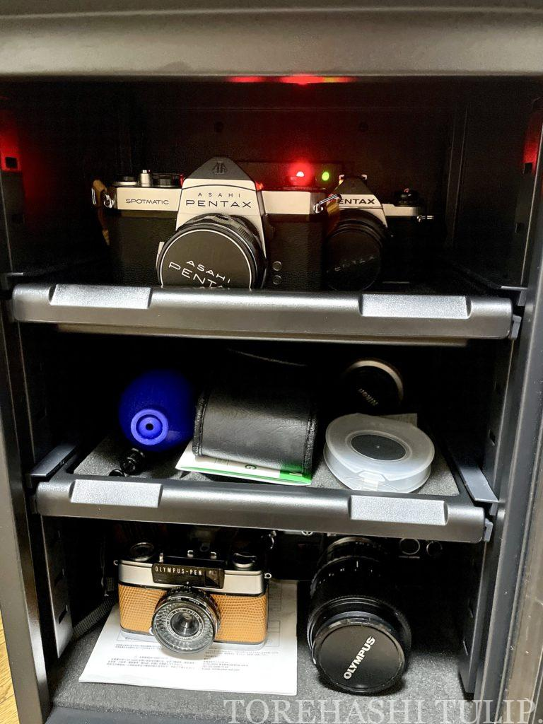 フィルムカメラ 愛用 おすすめ 初心者 購入方法 現像方法 費用 フィルム一眼 ハーフフィルムカメラ 電池式フィルムカメラ インスタ映え HOKUTO 防湿庫 カメラ保管ケース